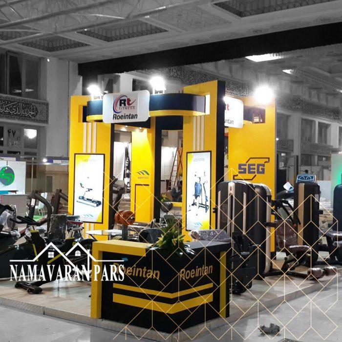 غزفه سازی نمایشگاهی، ساخت غرفه نمایشگاهی، طراحی غرفه نمایشگاهی