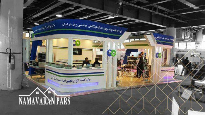 غرفه سازی نمایشگاهی، ساخت غرفه نمایشگاهی، طراحی غرفه نمایشگاهی